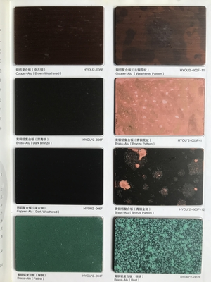 铜塑复合板 (3)