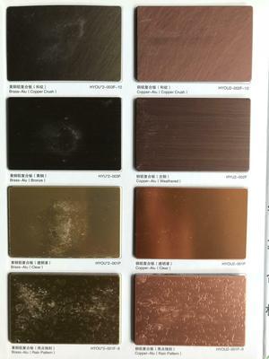 铜塑复合板 (2)